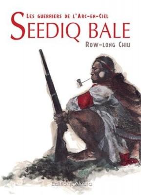 vignette de 'Seediq Bale, les guerriers de l'Arc-en-Ciel (Row-long Chiu)'