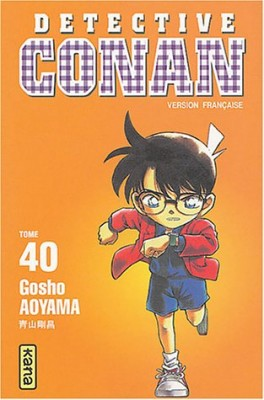 """Afficher """"Détective Conan n° 40"""""""