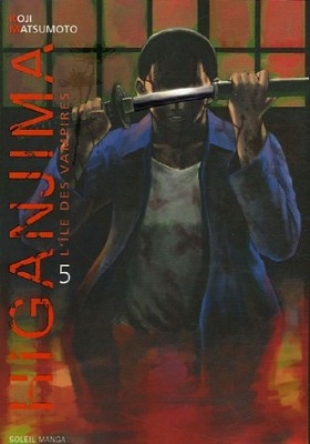 """Afficher """"Higanjima n° 5 Volume 5"""""""