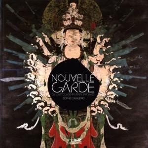 """Afficher """"Nouvelle garde de l'art contemporain japonais"""""""
