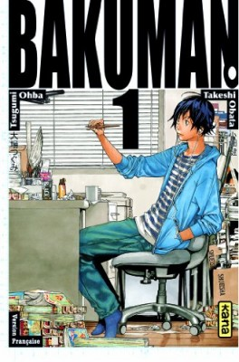 vignette de 'Bakuman n° 1 (Tsugumi Ōba)'