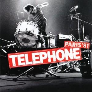 """Afficher """"Paris '81"""""""