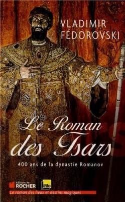 """Afficher """"Le roman des tsars"""""""