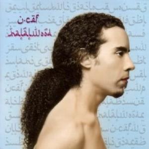 """Afficher """"Halalwood"""""""