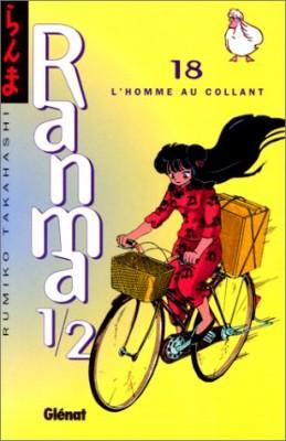 "Afficher ""Ranma 1-2 n° 18 L'homme au collant"""