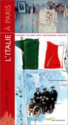 """Afficher """"L'Italie à Paris"""""""
