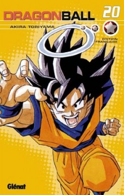 "Afficher ""Dragon Ball n° 20 Boo"""
