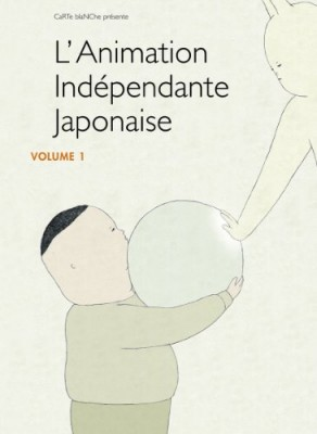 """Afficher """"L'animation indépendante japonaise 1"""""""