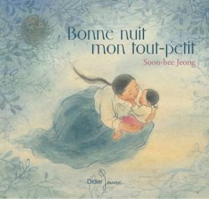 """Afficher """"Bonne nuit mon tout-petit"""""""