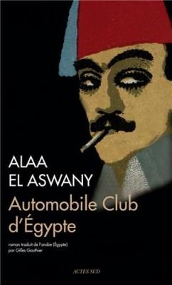 """Afficher """"Automobile club d'Égypte"""""""