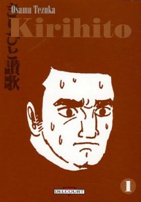 """Afficher """"Kirihito n° 1"""""""