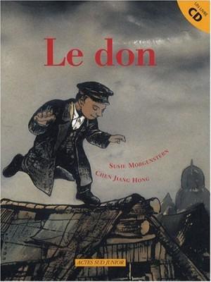 """Afficher """"Le don"""""""