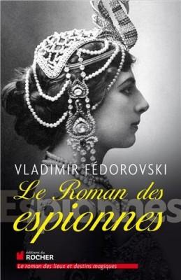 """Afficher """"Le roman des espionnes"""""""