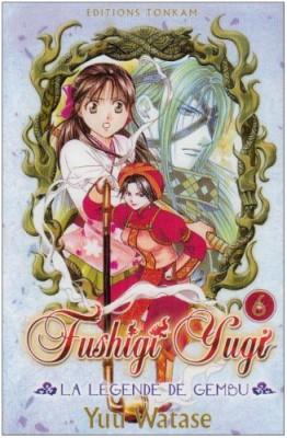 """Afficher """"Fushigi Yugi n° 6"""""""