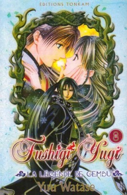 """Afficher """"Fushigi Yugi, Gembu Kaiden n° 8Fushigi Yugi"""""""