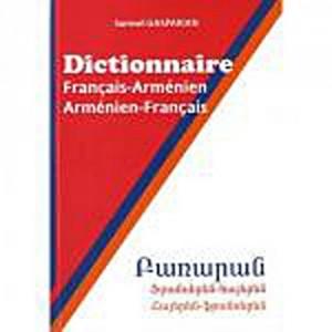 """Afficher """"Dictionnaire français-arménien, arménien-français"""""""