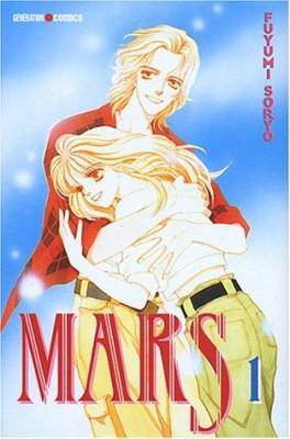 "Afficher ""Mars n° 1"""