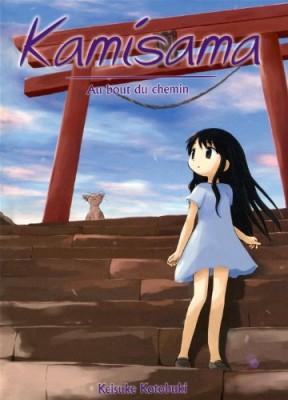 """Afficher """"Kamisama n° 3 Au bout du chemin"""""""