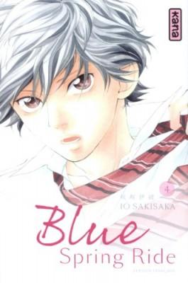 """Afficher """"Blue Spring Ride n° 4 Blue spring ride"""""""