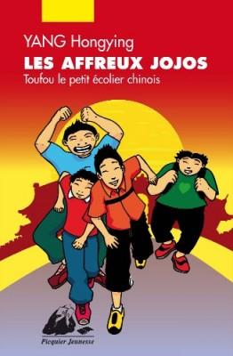 """Afficher """"Toufou le petit écolier chinois Les affreux jojos"""""""