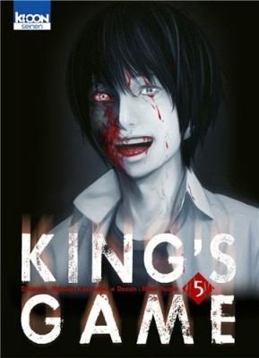 "Afficher ""King's game n° 5"""