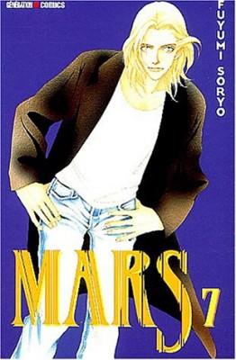 "Afficher ""Mars n° 7"""