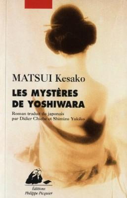 "Afficher ""Les Mystères de Yoshiwara"""