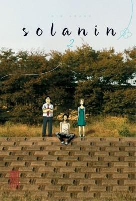 "Afficher ""Solanin n° 2"""