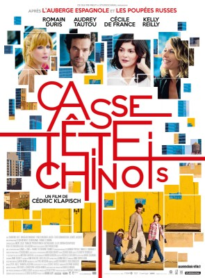 """Afficher """"Casse-tête chinois"""""""