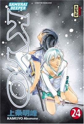 """Afficher """"Samurai deeper Kyo n° 24"""""""