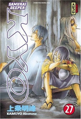 """Afficher """"Samurai deeper Kyo n° 27"""""""