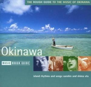 """Afficher """"Okinawa"""""""