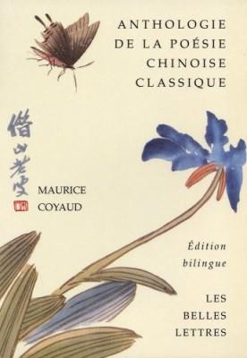 """Afficher """"Anthologie bilingue de la poésie chinoise classique"""""""