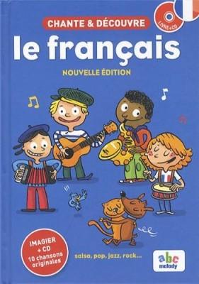 """Afficher """"Chante & découvre le français"""""""