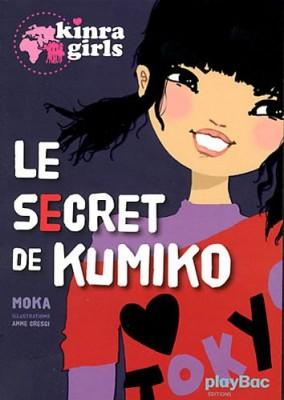 """Afficher """"Kinra girls n° K Secret de Kumiko (Le)"""""""