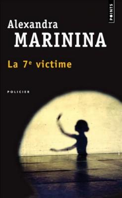 """Afficher """"La 7e victime"""""""