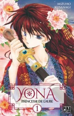 "Afficher ""Yona, princesse de l'aube n° 1"""