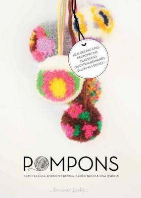 """Afficher """"Pompons"""""""