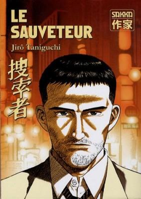 vignette de 'sauveteur (Le) (Jiro Taniguchi)'