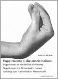 """Afficher """"Supplemento al dizionario italiano"""""""