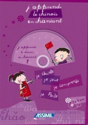 "Afficher ""J'apprends le chinois en chantant"""