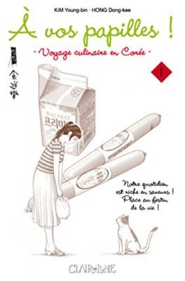 vignette de 'À vos papilles ! (Young-Bin Kim)'