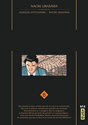 "Afficher ""Master Keaton n° 8"""