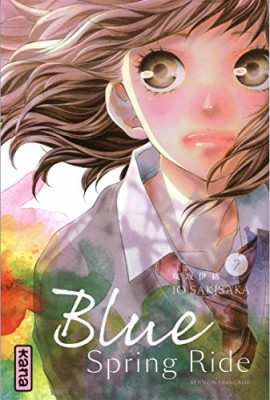 """Afficher """"Blue Spring Ride n° 7 Blue spring ride"""""""