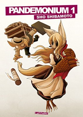 vignette de 'Pandemonium n° 1 (Sho Shibamato)'
