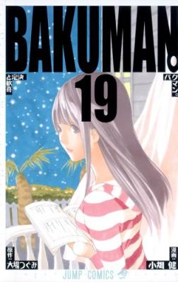 """Afficher """"Bakuman n° 19"""""""