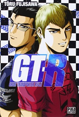 """Afficher """"GTO n° HS GT-R"""""""
