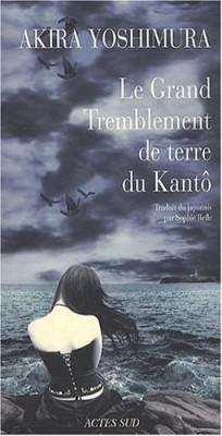 """Afficher """"Le Grand tremblement de terre du Kantô"""""""