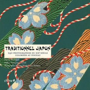 """Afficher """"Histoire du Japon"""""""