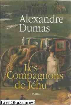 """Afficher """"Les compagnons de Jéhu"""""""